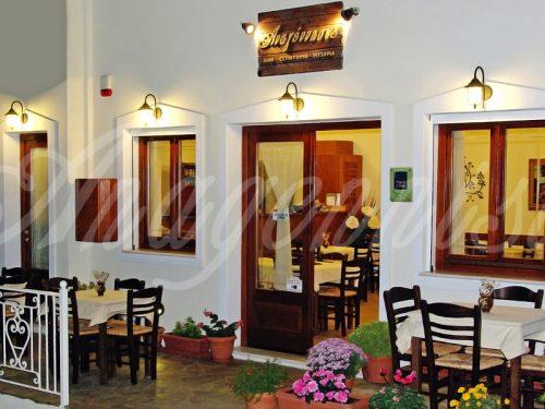 02. Εστιατόριο Αναγέννησις | Η Παράδοση Συναντά το Μέλλον