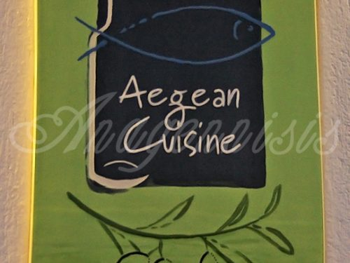03. Anagennisis Restaurant | Certificate Plaque «Aegean Cuisine» from the Chamber of Cyclades