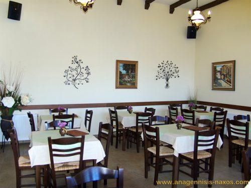 04. Εστιατόριο Αναγέννησις