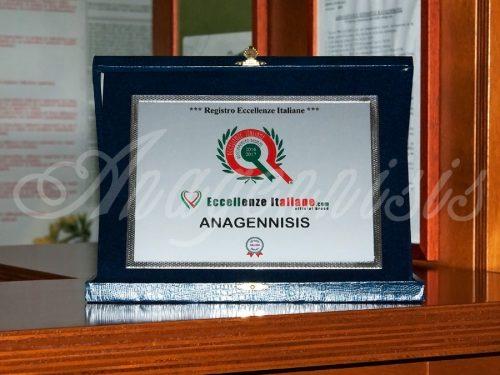 06. Anagennisis Restaurant | Certificate Plaque «Eccellenze Italiane»