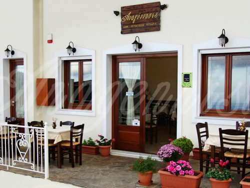 08. Anagennisis Restaurant | Tradition Meets Modernity