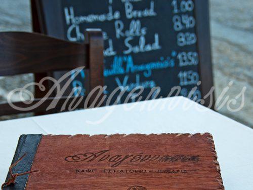 18. Εστιατόριο Αναγέννησις | Μενού αλά Καρτ