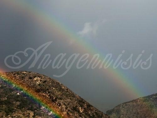 19. Anagennisis Restaurant   Magical View