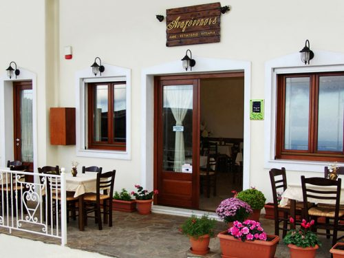 06. Anagennisis Restaurant | Tradition Meets Modernity