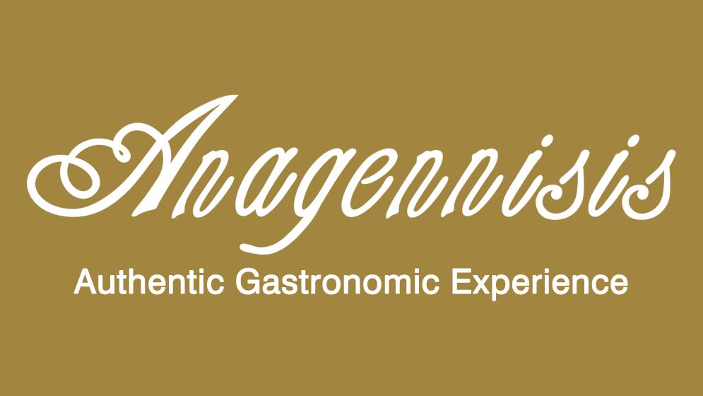 01. Anagennisis Restaurant Naxos | Authentic Gastronomic Experience