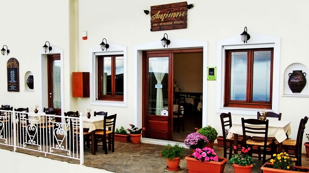 05. Anagennisis Restaurant Naxos | Tradition Meets Modernity