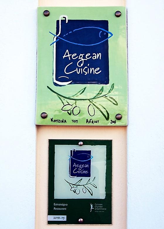 10. Εστιατόριο Αναγέννησις Νάξος | Πλακέτα Πιστοποίησης «Η Κουζίνα του Αιγαίου» από το Επιμελητήριο Κυκλάδων